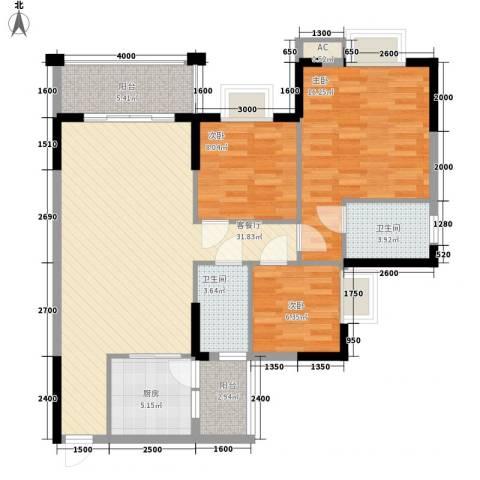 汇侨新城3室1厅2卫1厨84.05㎡户型图