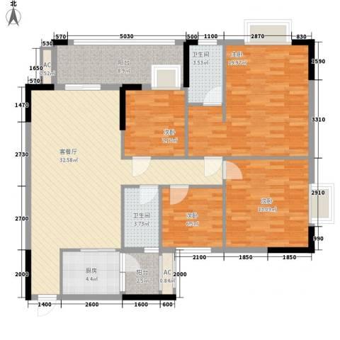 汇侨新城4室1厅2卫1厨123.00㎡户型图