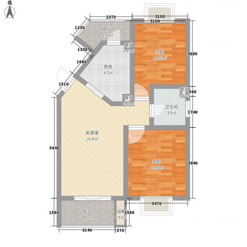 中冶祥腾城市广场90.00㎡中冶祥腾城市广场户型图B1-1户型2室2厅1卫1厨户型2室2厅1卫1厨