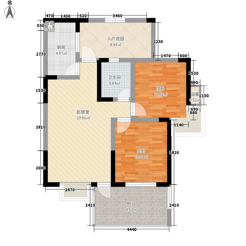 颐和京都83.85㎡6号房(售罄)户型2室2厅1卫1厨