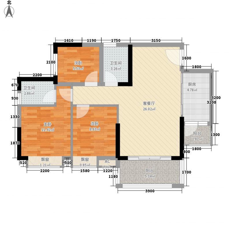 领地・海纳豪苑88.00㎡4栋06户型3室2厅2卫1厨