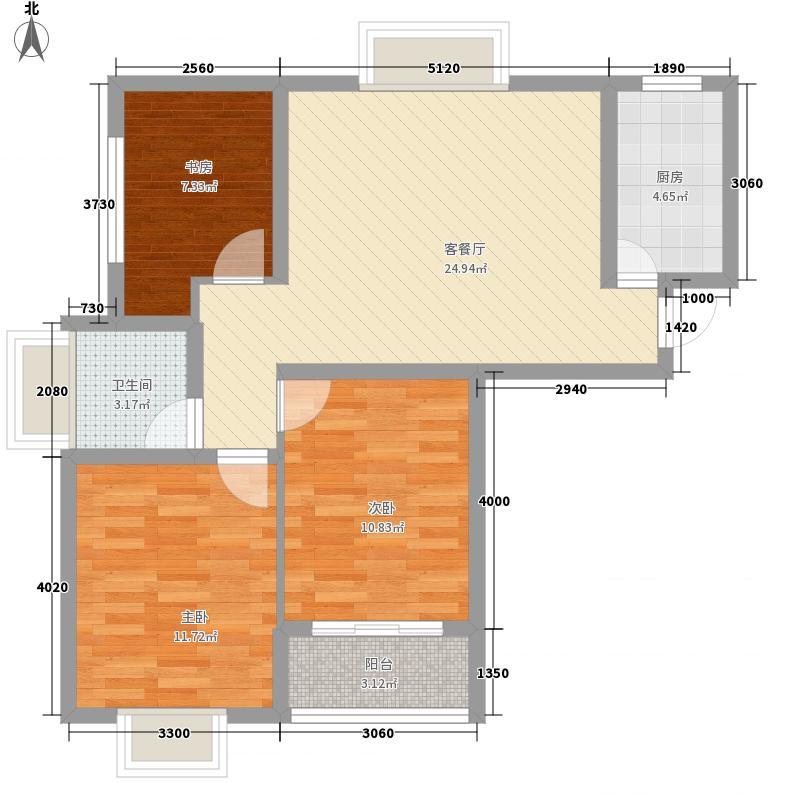 金柱康城4.15㎡H1户型3室2厅1卫1厨