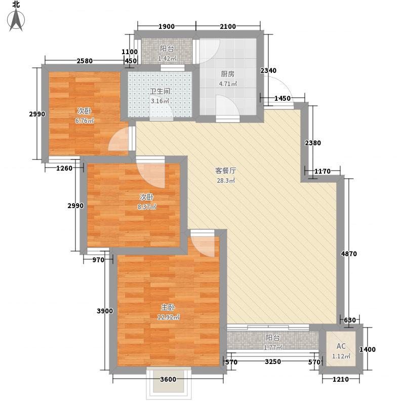 城市魔方8.84㎡5号楼D户型3室2厅1卫1厨