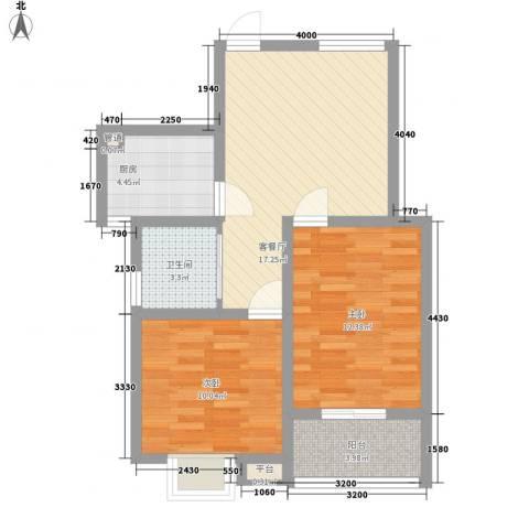 盛世华城2室1厅1卫1厨77.00㎡户型图