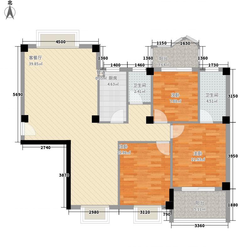 绿洲富城�苑128.52㎡21A楼户型3室2厅2卫1厨