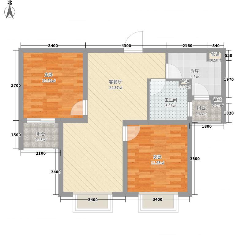 东海精工社86.25㎡东海精工社户型图5期23/24#E2户型2室2厅1卫1厨户型2室2厅1卫1厨