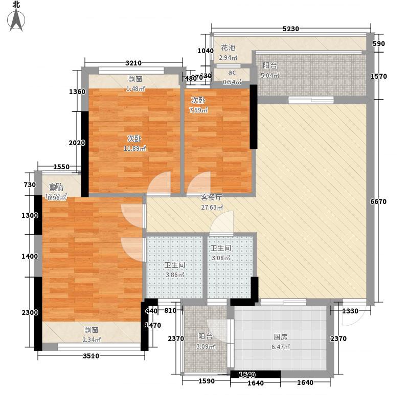 鑫隆世家户型图3室1厅户型图 3室1厅2卫1厨