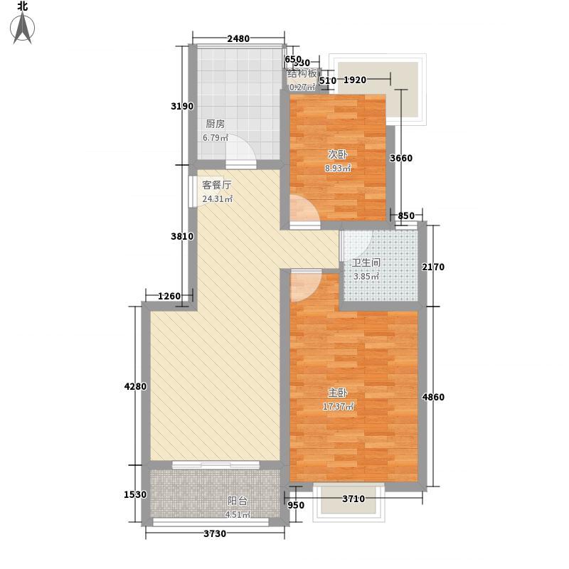 兴贤公寓95.98㎡兴贤公寓户型图D户型2室2厅1卫1厨户型2室2厅1卫1厨