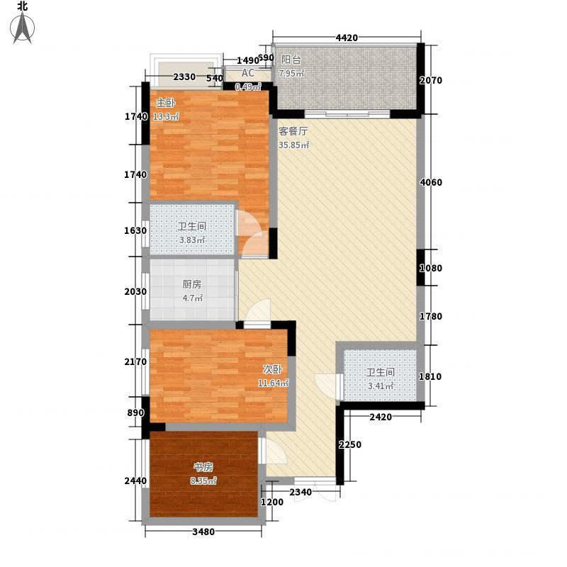 香榭丽舍114.47㎡户型3室2厅2卫1厨
