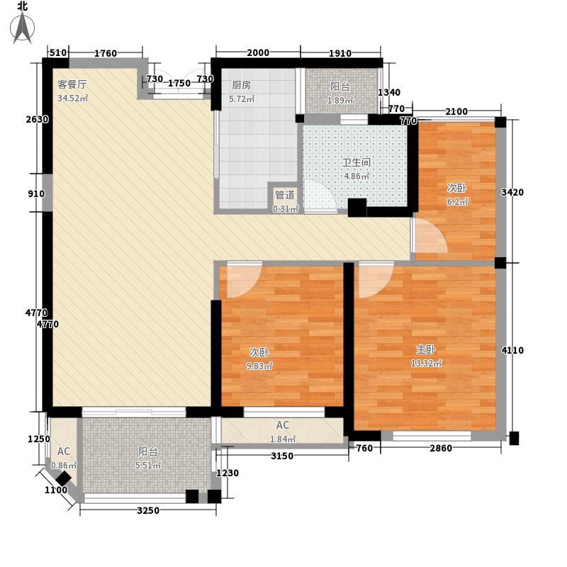 阳光凡尔赛宫99.00㎡23号楼A2户型3室2厅1卫