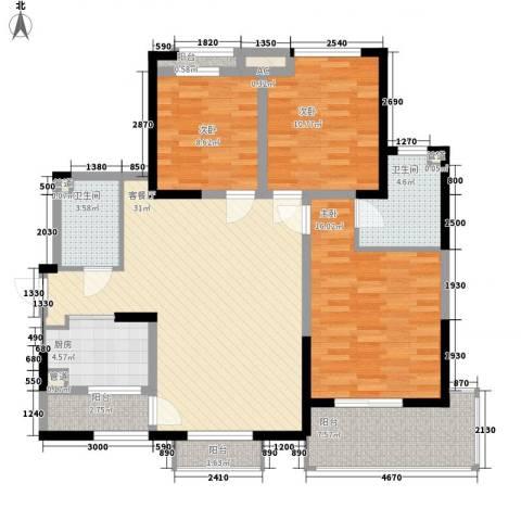 高山流水和城3室1厅2卫1厨128.00㎡户型图