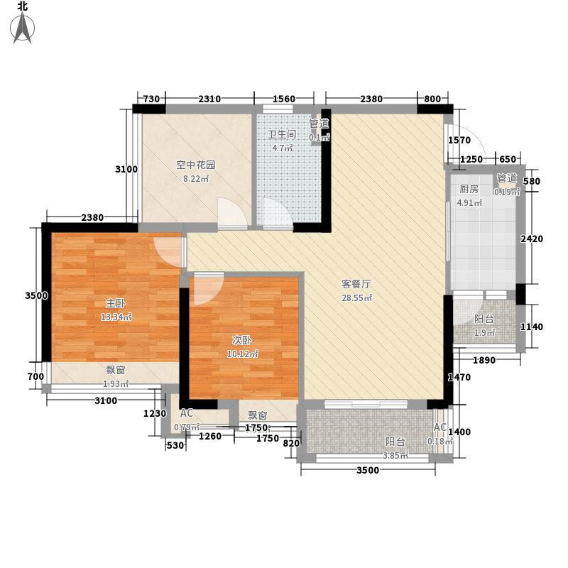 领地海纳豪庭3、4栋06户型3室2厅1卫1厨