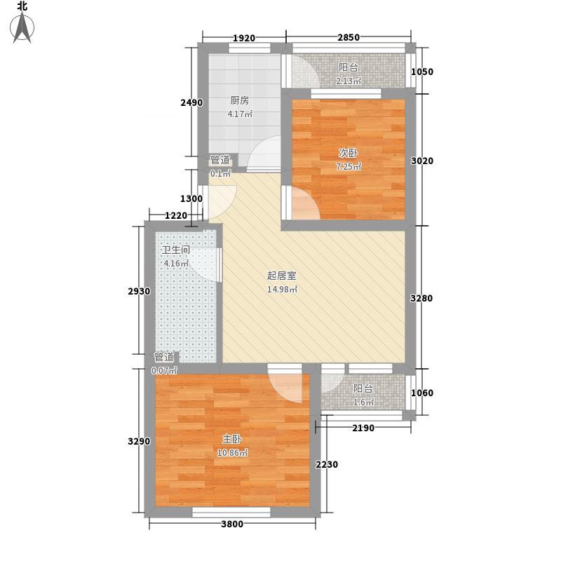 世安家园69.14㎡户型2室1厅1卫1厨