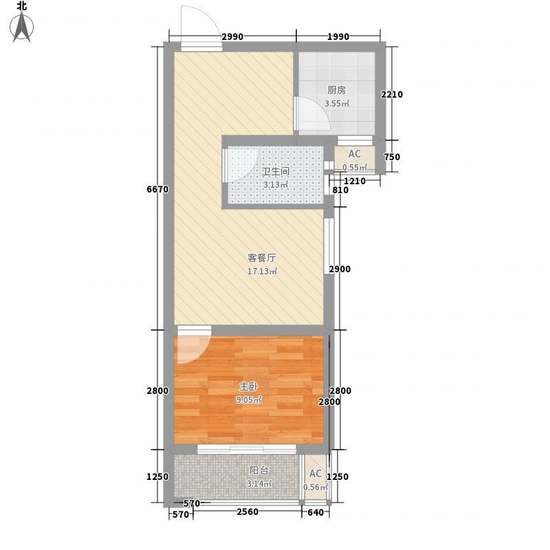 明天世纪55.38㎡一期户型1室1厅1卫1厨
