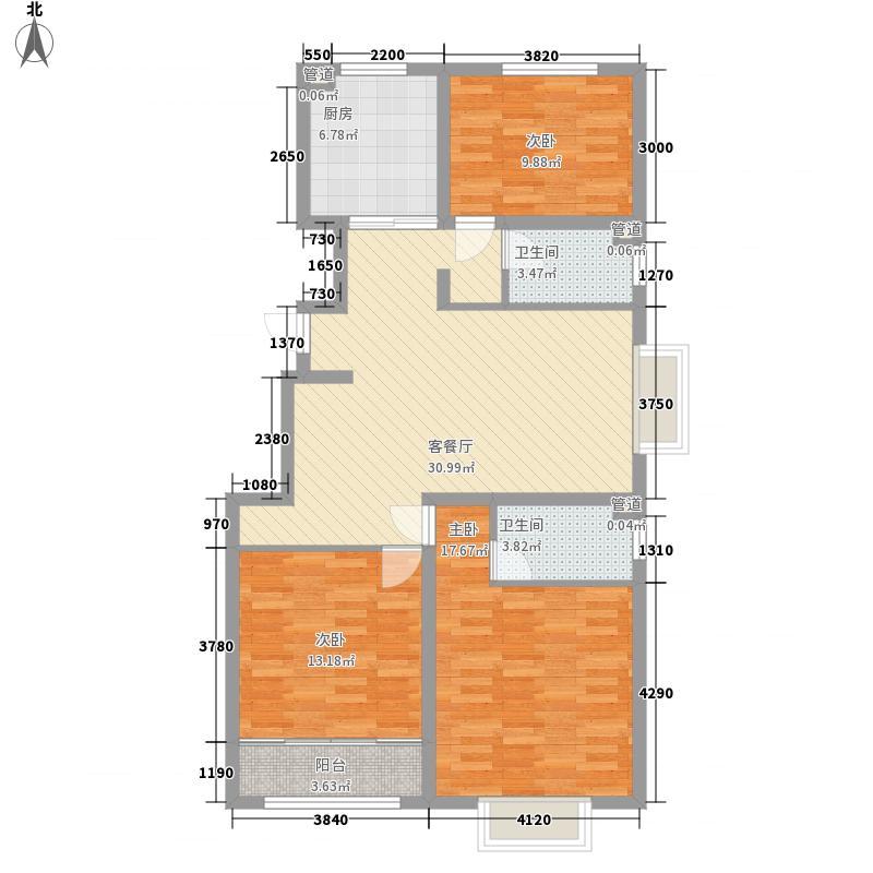 丽景盛园128.00㎡一期标准层C户型3室2厅2卫1厨
