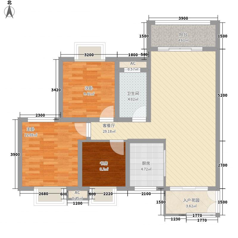 东方新城15.32㎡1#2#楼南北朝向A3户型3室2厅1卫1厨