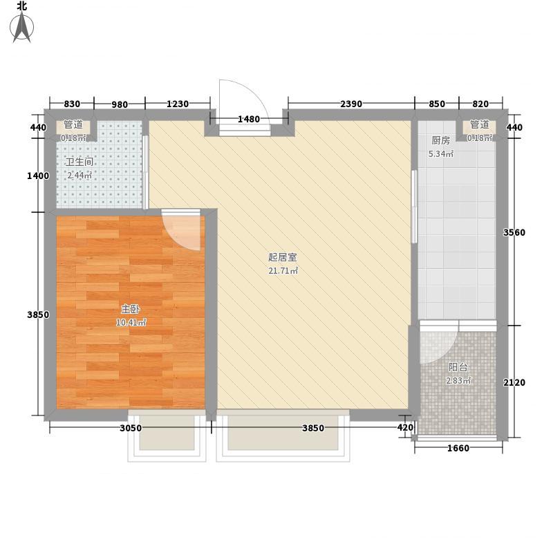 中产风尚中心60.84㎡D1户型1室1厅1卫1厨