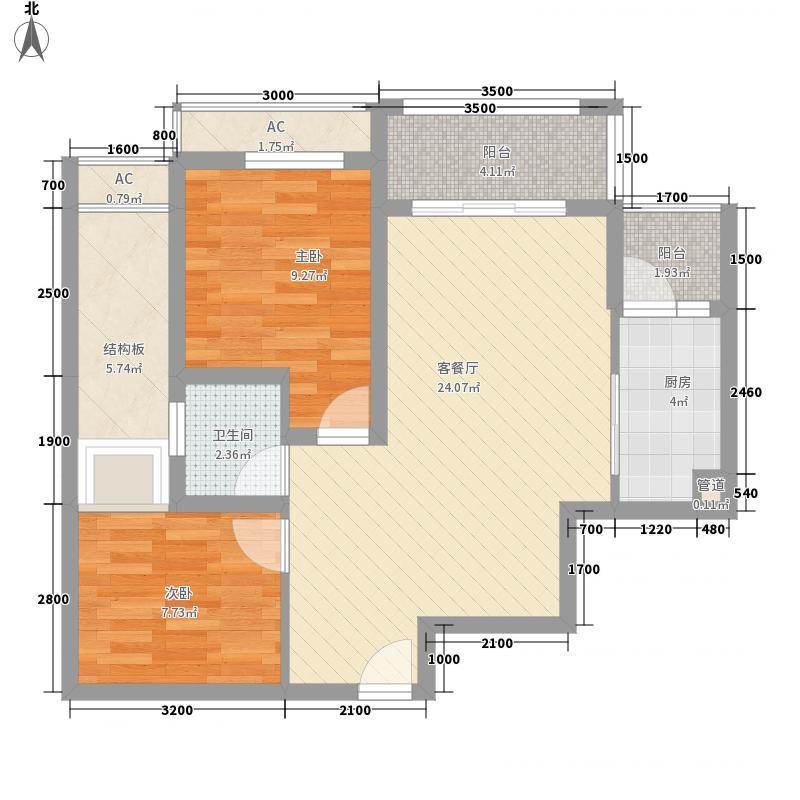 金科星辰6.00㎡一期高层1号楼标准层N户型2室2厅1卫1厨