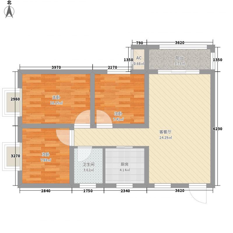 明天世纪88.80㎡一期户型3室1厅1卫1厨