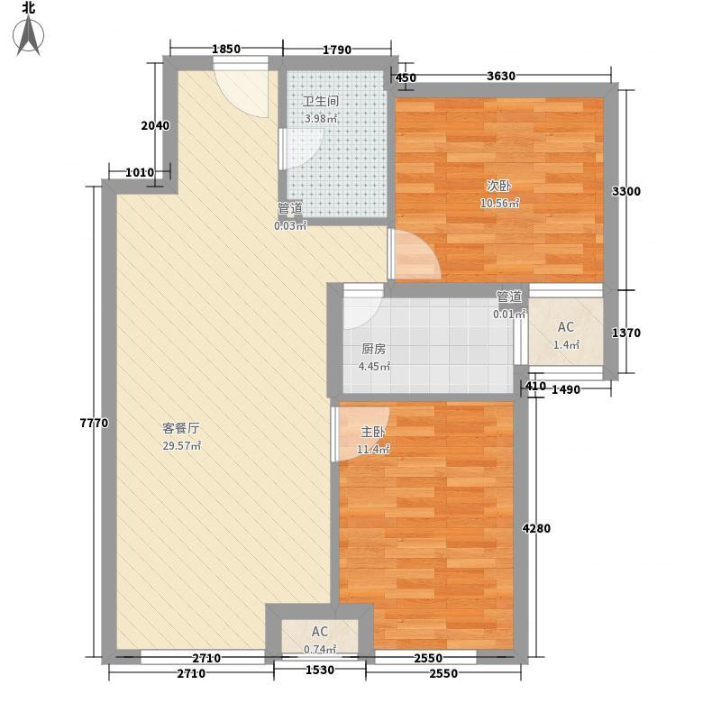 润景园88.00㎡I-2a户型2室2厅2卫1厨