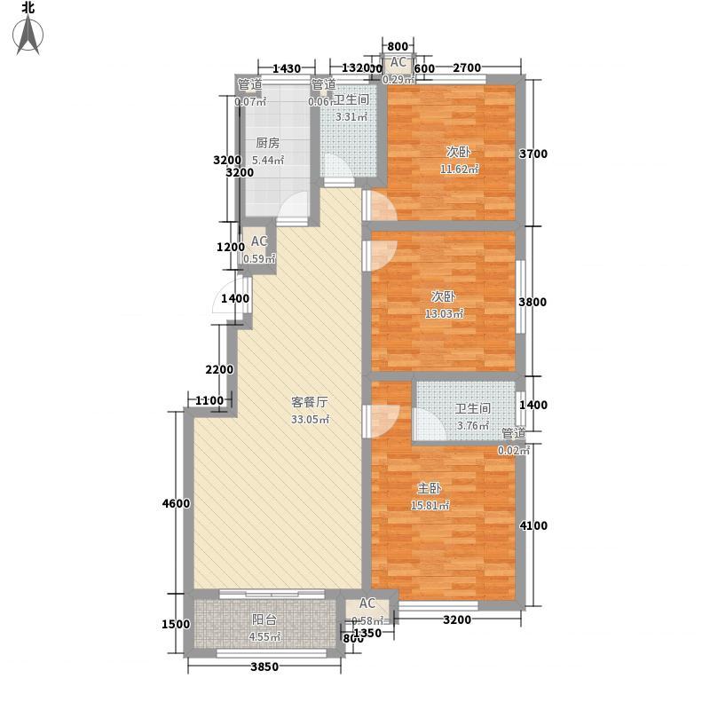 祥泰新河湾二期9#、10#楼标准层G户型3室2厅2卫1厨
