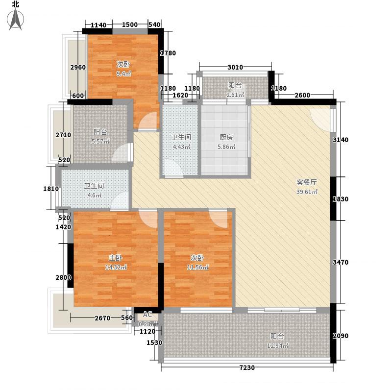 诚丰新园145.71㎡2单元02户型4室2厅2卫1厨