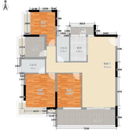 诚丰新园3室1厅2卫1厨125.94㎡户型图