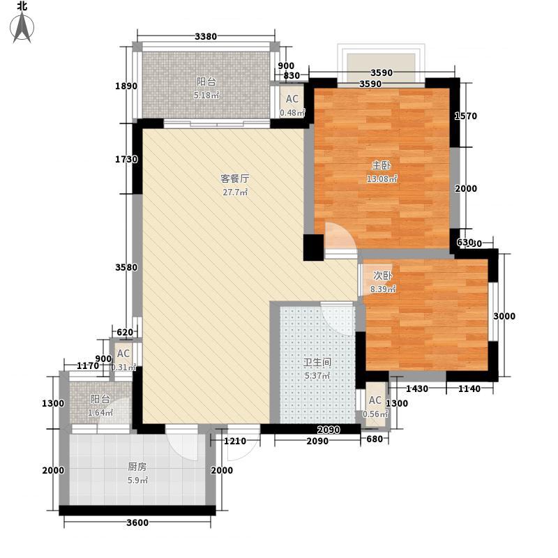 万基金蓝湾84.76㎡7号楼6号房偶数层(售罄)户型2室2厅1卫1厨