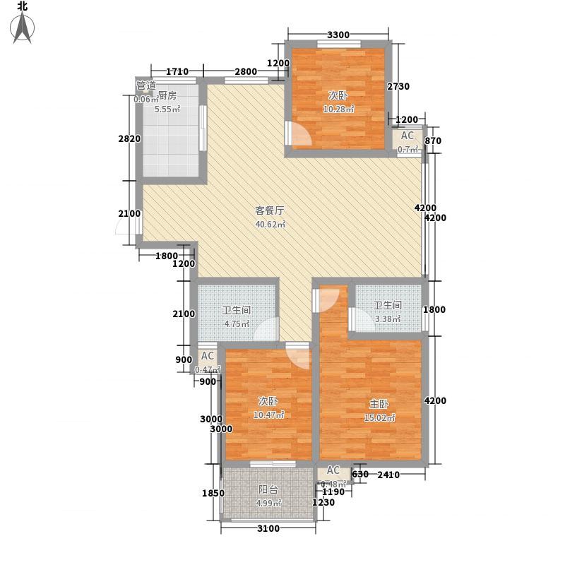 金汇康郡126.70㎡一期1号楼H1户型3室3厅3卫1厨