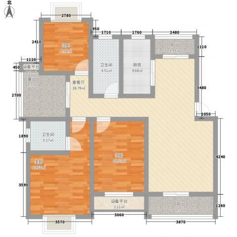 尚成府邸3室1厅2卫1厨129.00㎡户型图