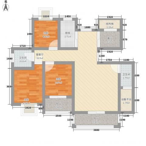 尚成府邸3室1厅2卫1厨89.00㎡户型图