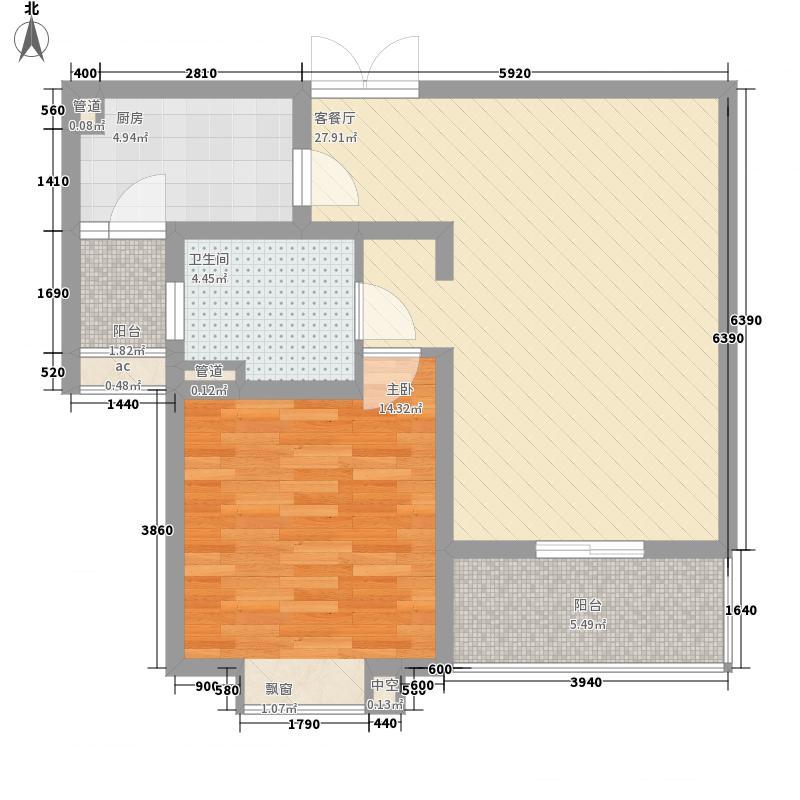 东方城市公寓86.27㎡A户型1室2厅1卫1厨
