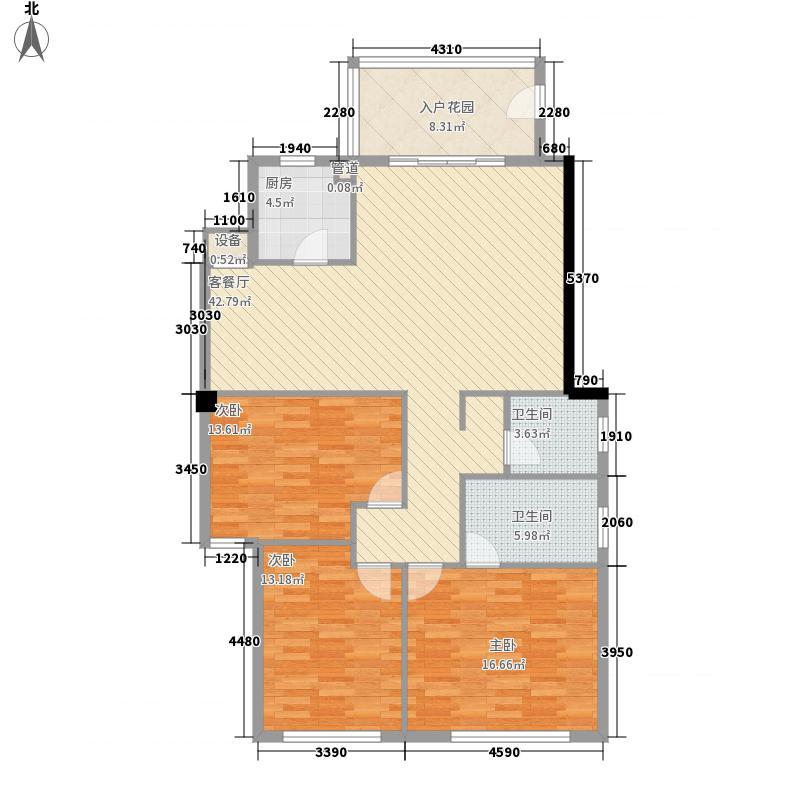 绿洲富城�苑151.00㎡1-3#楼B1户型3室2厅2卫1厨