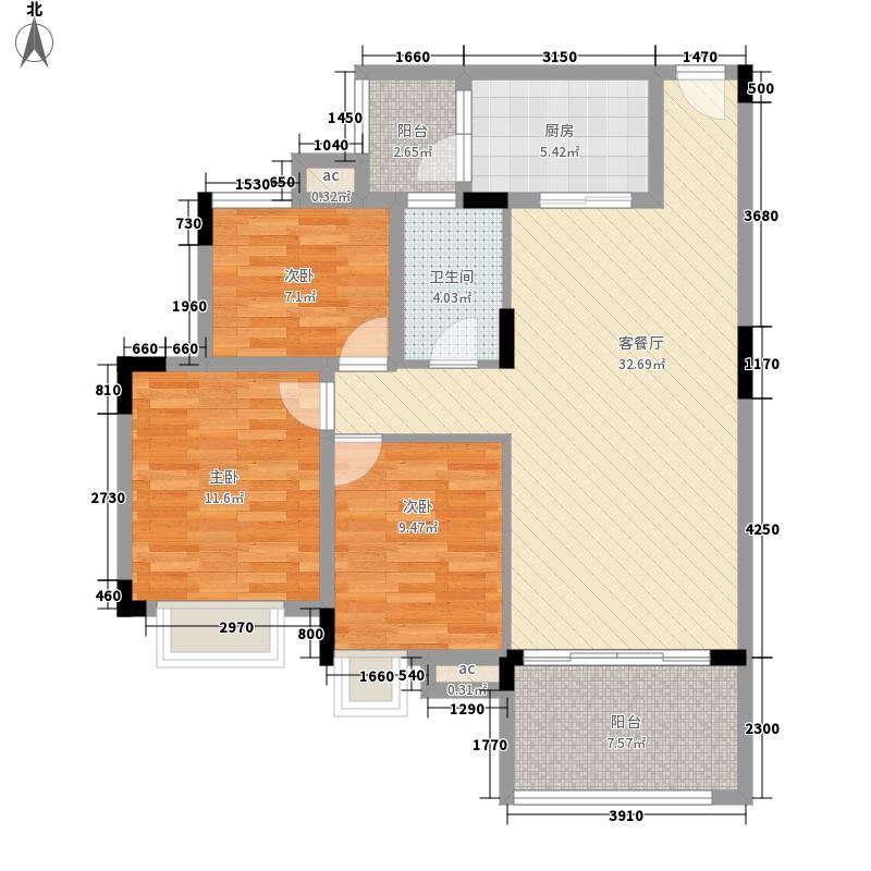 新世界花园新世界花园户型图嘉乐苑29座03单元户型图3室2厅1卫1厨户型3室2厅1卫1厨