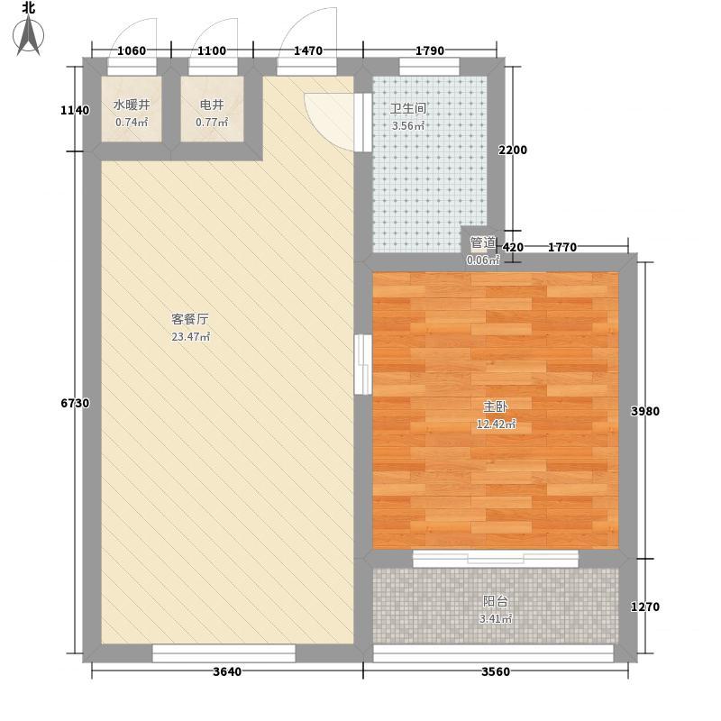 福临万家64.31㎡标准层G11户型1室2厅1卫