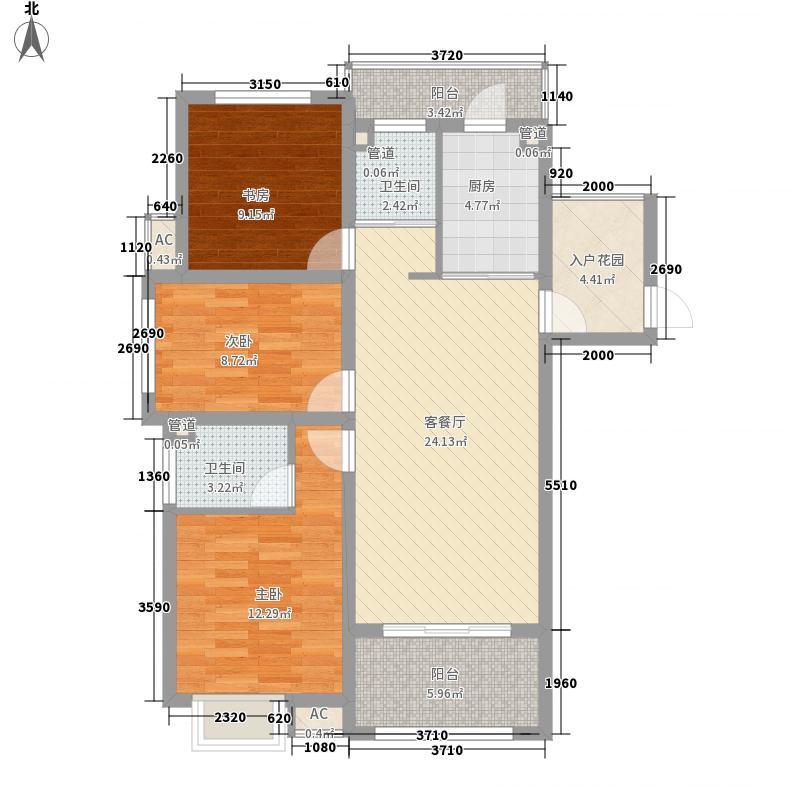 锦园116.00㎡12户型3室2厅2卫1厨