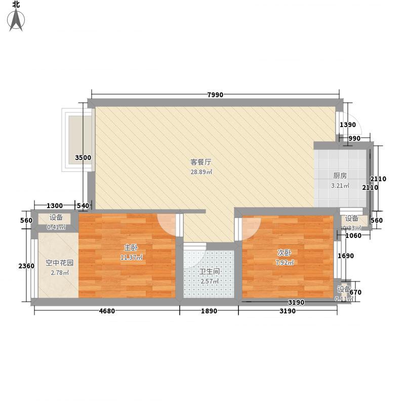 金洋石河湾76.74㎡13号楼F2户型2室2厅1卫1厨