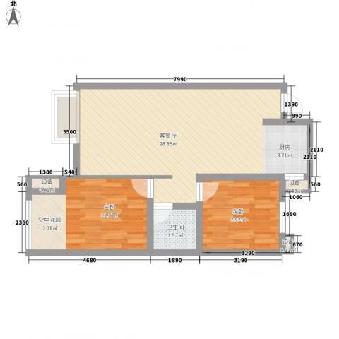 金洋石河湾2室1厅1卫0厨77.00㎡户型图