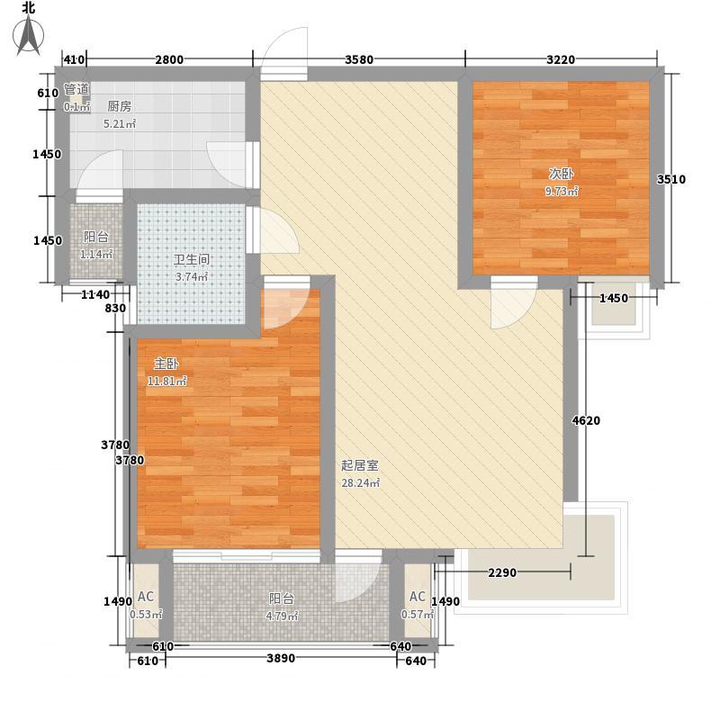 中通领尚城7.72㎡一期标准层J2户型2室2厅1卫1厨