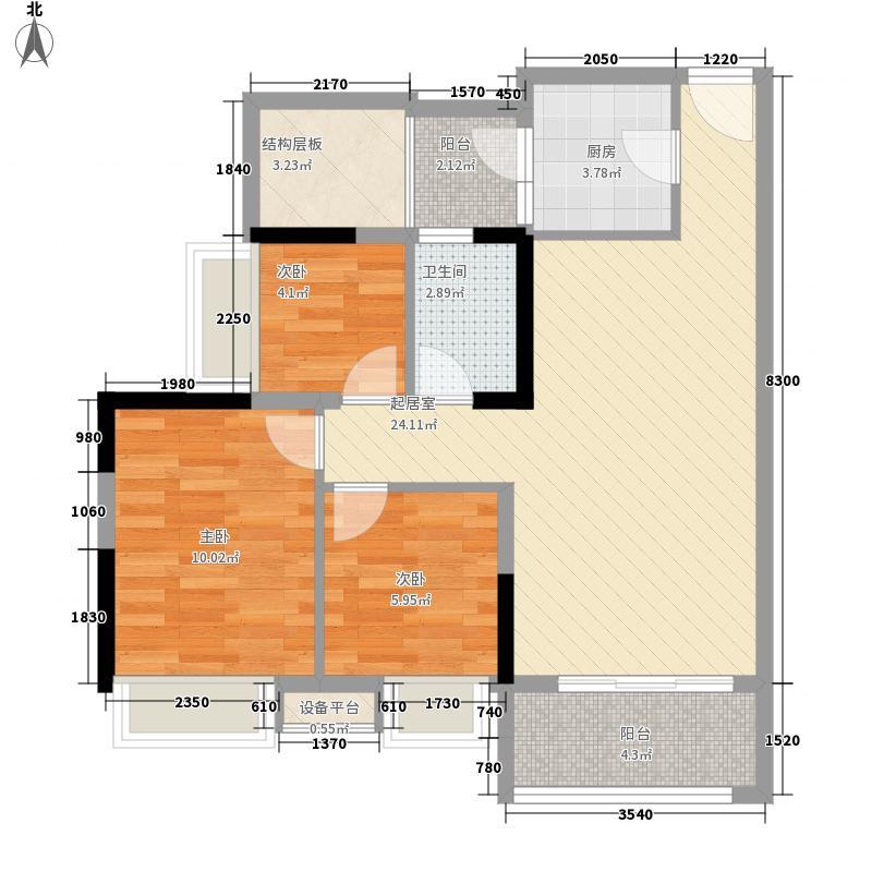 越秀可逸豪苑88.00㎡7栋三座01户型3室2厅1卫1厨