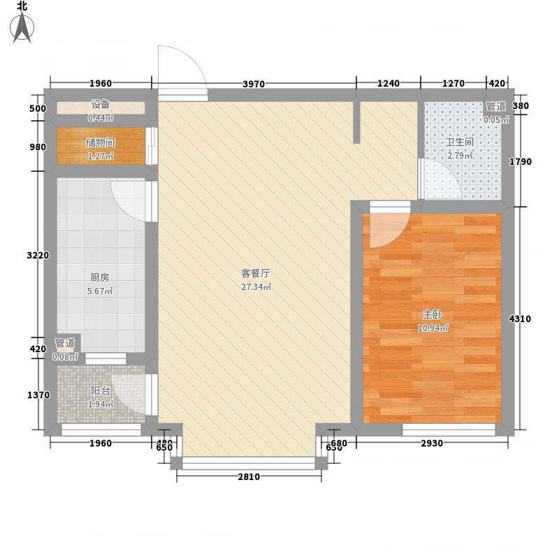 世茂滨江新城75.00㎡73#75#D户型1室2厅1卫1厨