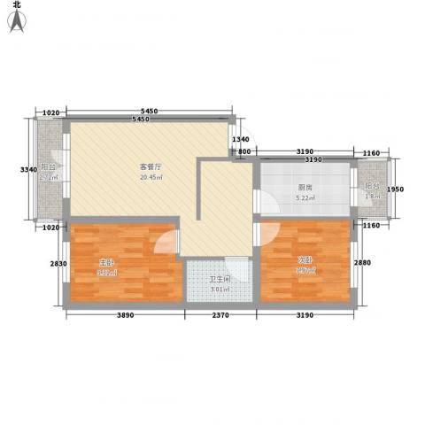 城东新居2室1厅1卫1厨73.00㎡户型图