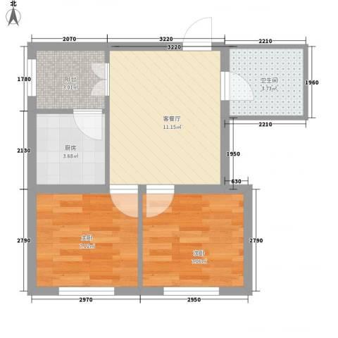 城东新居2室1厅1卫1厨52.00㎡户型图