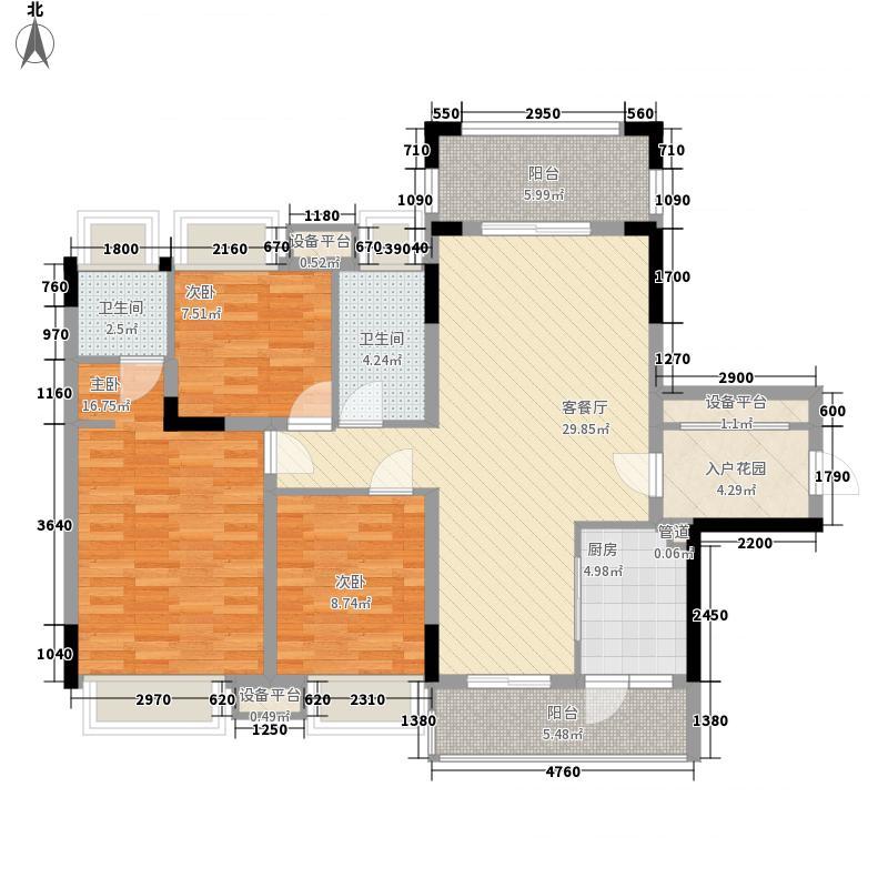 汇荣桂林桂林111.47㎡A1户型3室2厅2卫1厨