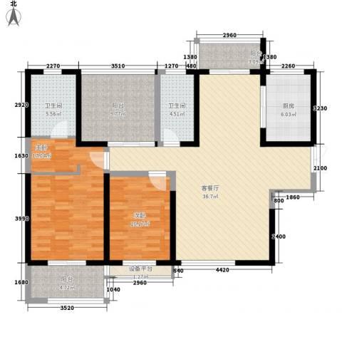 曲江中铁建国际城2室1厅2卫1厨130.00㎡户型图