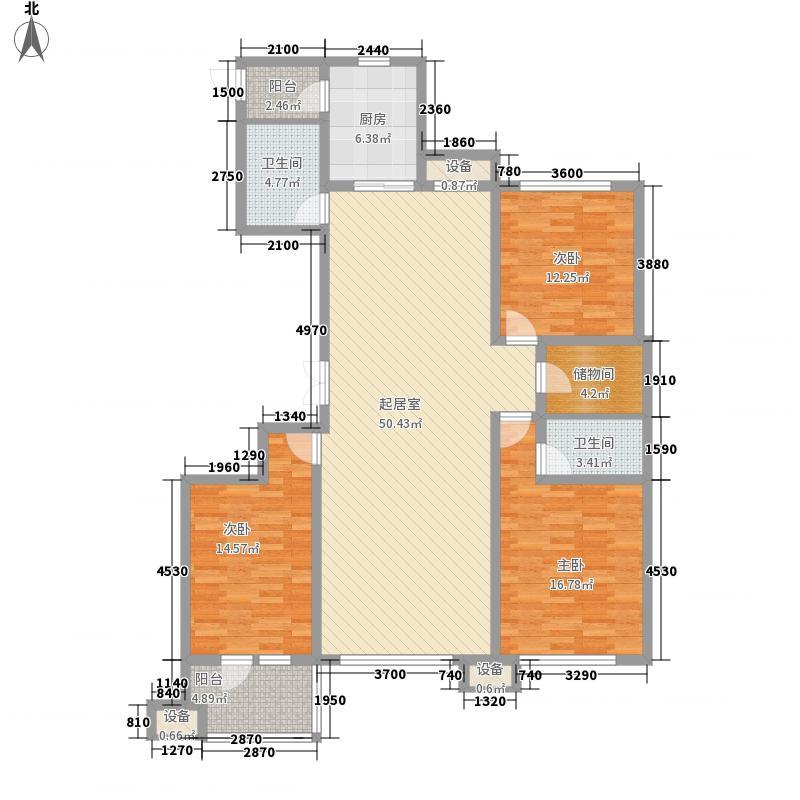 创业・齐悦国际花园157.00㎡二期V1、V2#楼B户型3室2厅2卫1厨