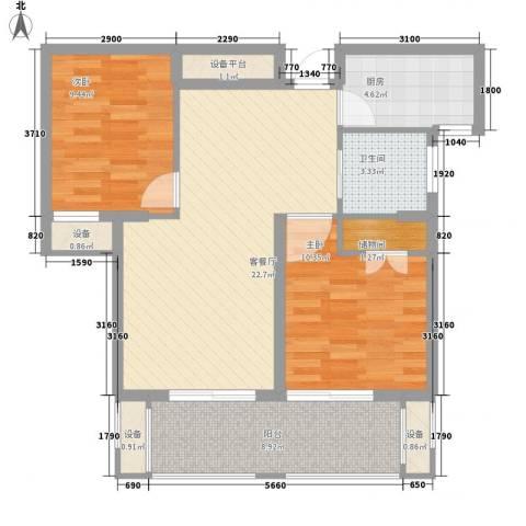 紫晶环球2室1厅1卫1厨93.00㎡户型图