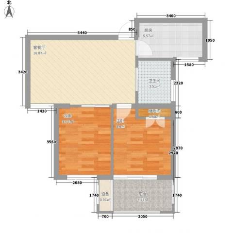 紫晶环球2室1厅1卫1厨71.00㎡户型图