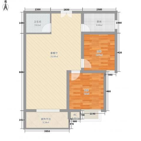 红星美凯城2室1厅1卫1厨74.52㎡户型图