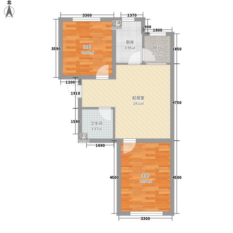 时代庄园71.40㎡B户型2室2厅1卫1厨